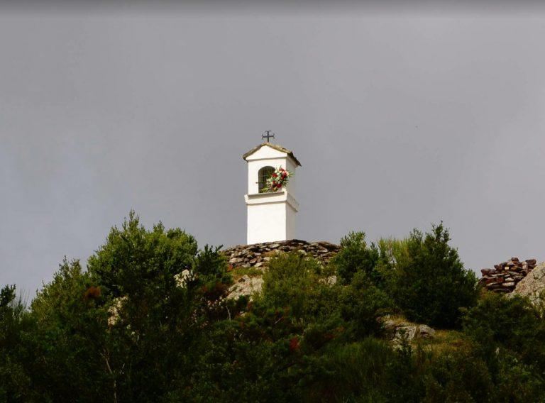 Camprodon, Oratori de l'Ascensió, Llanars